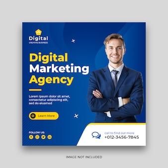 Modello di banner post social media marketing aziendale digitale