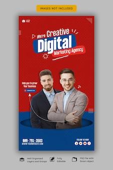 Agenzia di marketing digitale e modello di storia aziendale su facebook e instagram