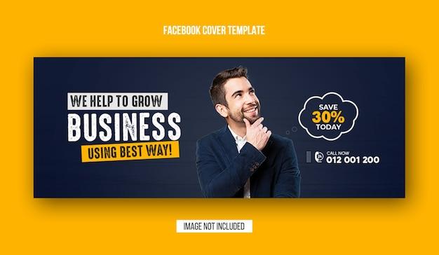 Copertina facebook dell'agenzia di marketing digitale, modello di banner web per social media
