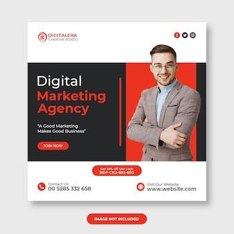 Modello di post sui social media dell'agenzia di marketing digitale premium psd
