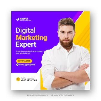 Post di social media dell'agenzia di marketing digitale e banner web o modello di volantino quadrato