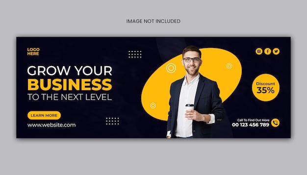 Modello di copertina di facebook o banner web dell'agenzia di marketing digitale