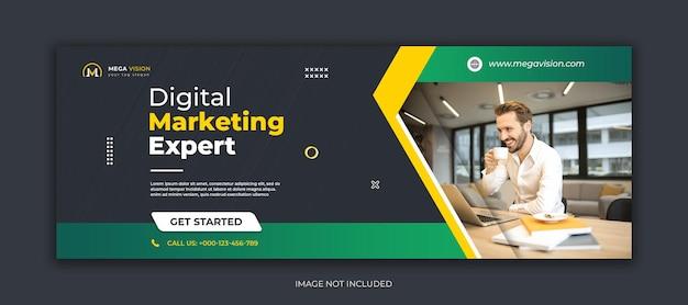 Modello di banner web copertina facebook di social media aziendale di marketing digitale