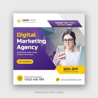 Modello di post e banner web per social media aziendali di marketing digitale