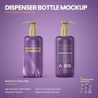 Mockup bottiglia dispenser
