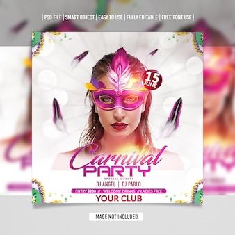 Modello di post per social media dj party night flyer psd premium