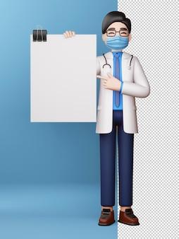 Maschera da portare del medico con lo schermo in bianco e la rappresentazione vuota della scheda 3d