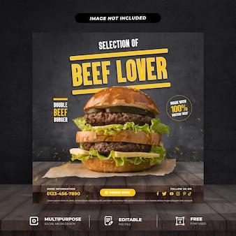 Modello di social media per hamburger di manzo doppio