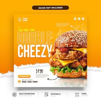 Modello di social media per la promozione di doppio hamburger cheezy