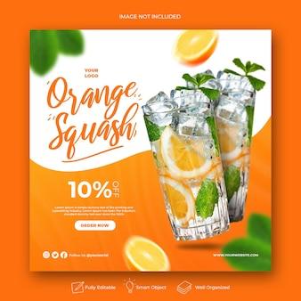 Banner del menu delle bevande per il ristorante di promozione sui social media