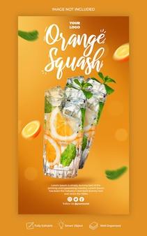 Drink menu instagram story promozione social media ristorante