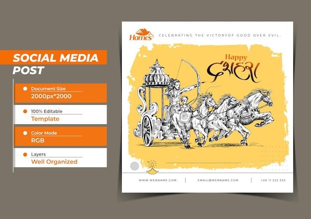 Dussehra festival digital concept instagram e social media pos