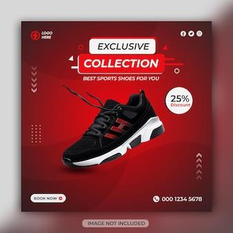 Dynamic sports shoes social media banner quadrato o modello di storie di instagram