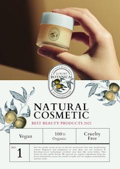 Modello di poster aziendale modificabile psd in botanica di lusso per marchi di cosmetici