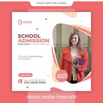 Ammissione alla scuola modificabile modello di banner post sui social media