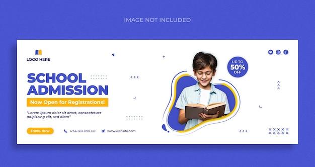 Social media dell'istruzione e design del modello di copertina di facebook