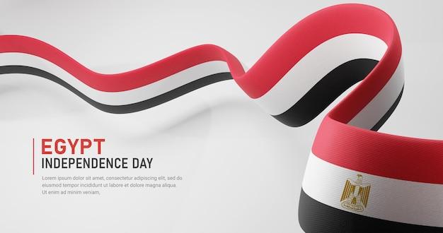 Giorno dell'indipendenza dell'egitto sventolando il modello di banner bandiera nastro Psd Premium