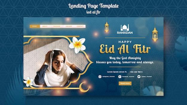 Modello di pagina di destinazione eid al-fitr