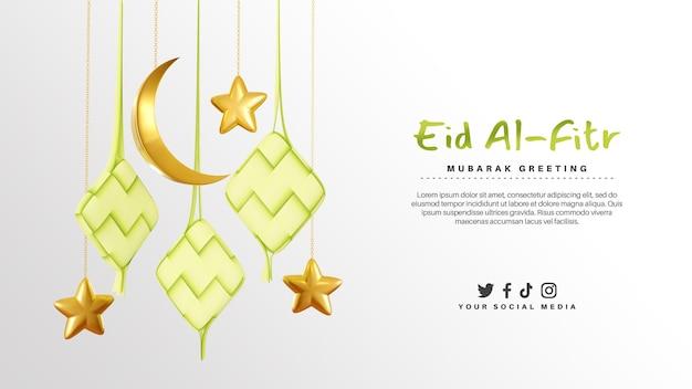 Eid al fitr mubarak saluto per la celebrazione musulmana