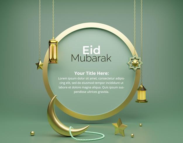 Banner di vendita di eid al fitr per il rendering 3d di post sui social media