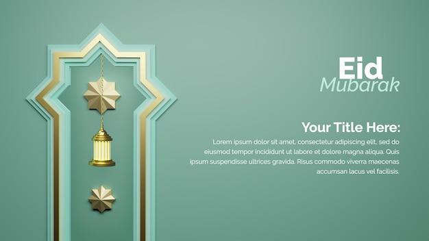 Eid celebrazione banner 3d rendering di un abstract di stelle e lanterne