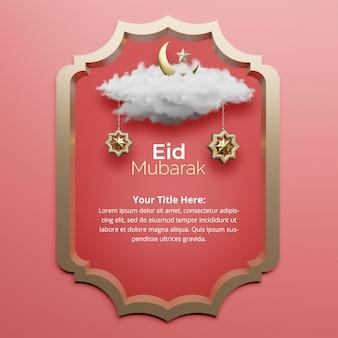 Modello 3d della bandiera di celebrazione di eid
