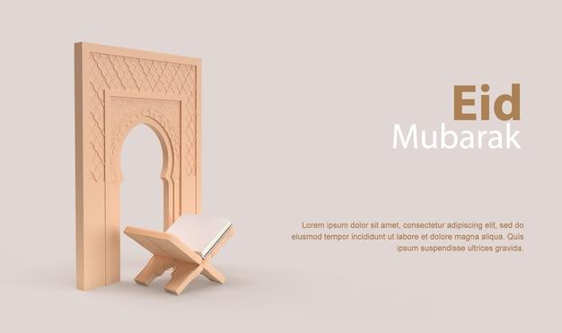 Eid mubarak banner rendering 3d