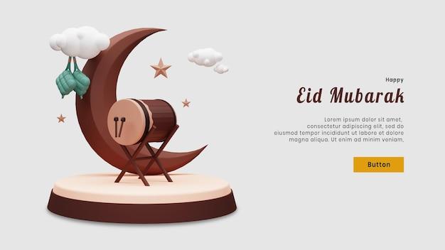 Eid mubarak rendering 3d di concetto con un design moderno