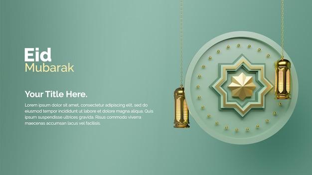 Disegno religioso astratto di festival di eid mubarak con il concetto 3d