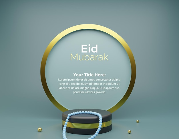 Eid mubarak saluto poster in forma rotonda dorata rendering 3d Psd Premium