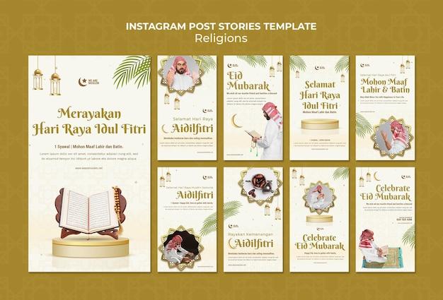 Modello di storie di instagram di eid mubarak