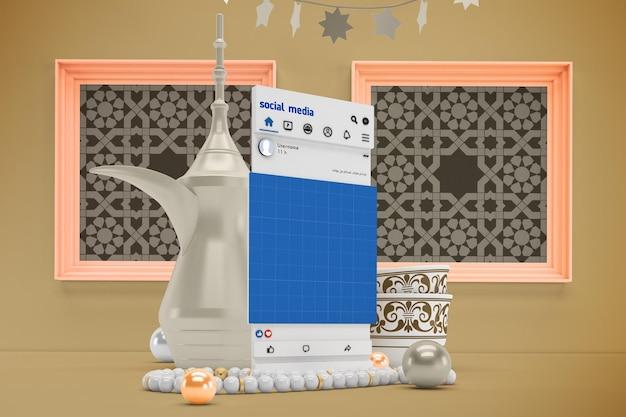 Eid social media v1 mockup