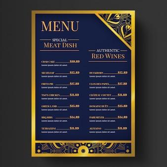 Elegante modello di menu di lusso