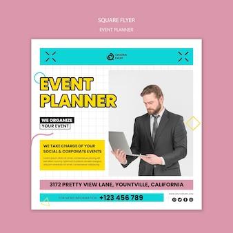 Volantino quadrato organizzatore di eventi
