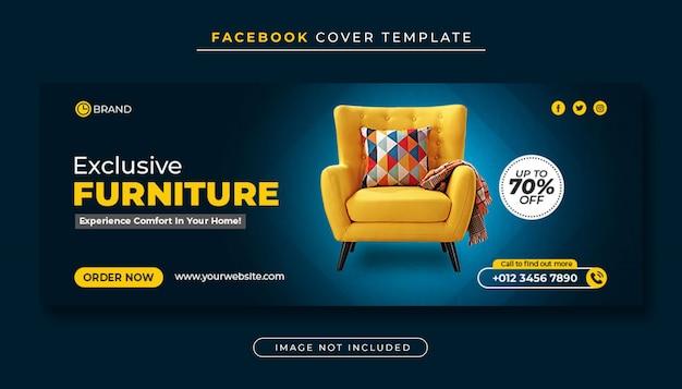 Modello di banner copertina facebook di vendita di mobili esclusivi