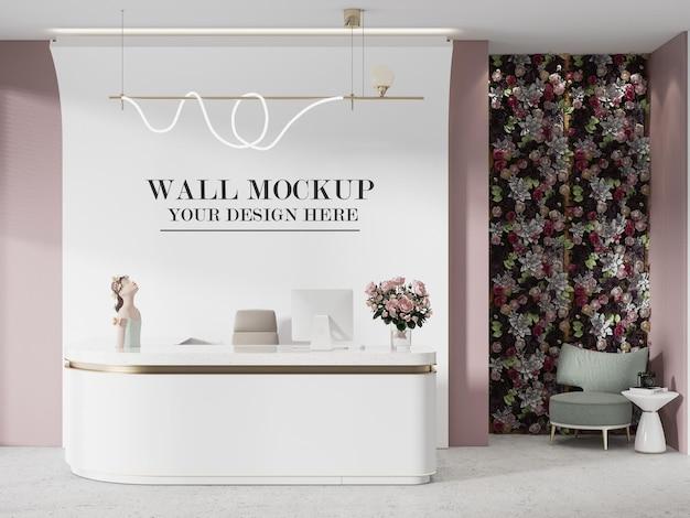 Favoloso mockup della parete del ricevimento del salone di bellezza
