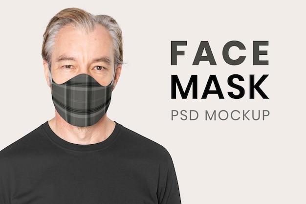 Maschera per il viso mockup psd per il nuovo annuncio di abbigliamento senior normale