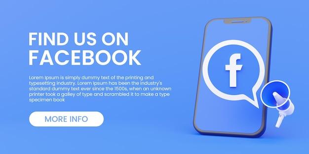 Modello banner facebook