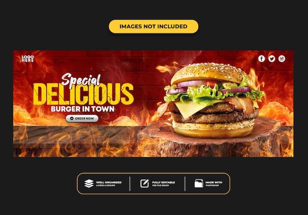 Modello di banner post copertina di facebook per hamburger di menu fast food del ristorante