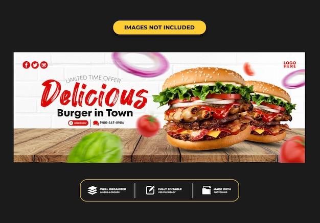 Modello di banner post copertina facebook per hamburger menu fast food ristorante