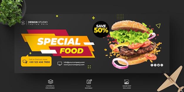 Modello di copertina di facebook per cibo e ristorante