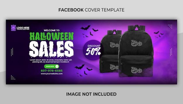 Modello di copertina di facebook e banner web per la vendita di halloween