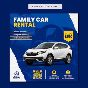 Modello di banner post instagram di social media per la promozione del noleggio auto familiare