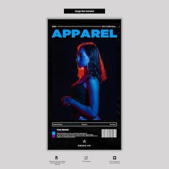 Design del modello di storia dei social media di abbigliamento di moda