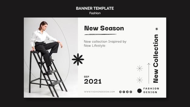 Modello di design per banner di moda