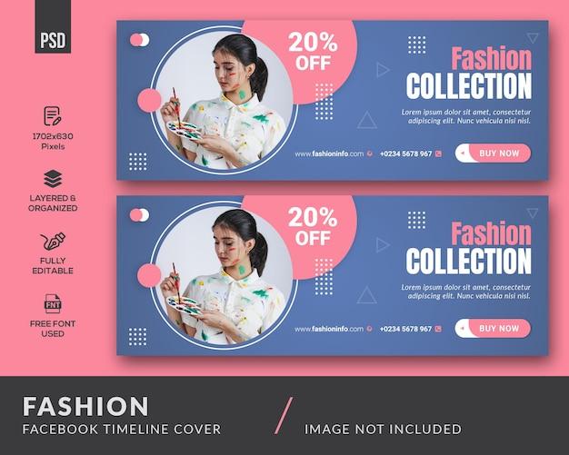 Copertina facebook di moda Psd Premium