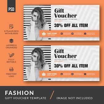 Modello del buono regalo di moda