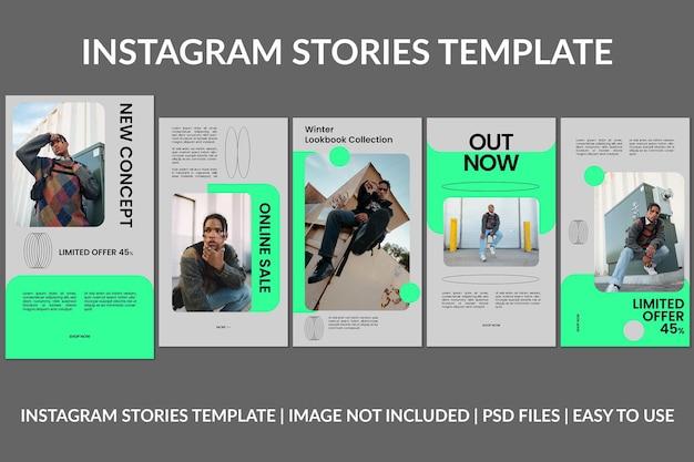 Modello di design per storie di instagram grigio moda
