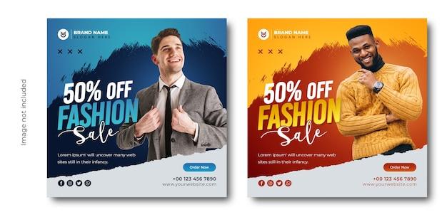 Banner di vendita di moda per la copertina di facebook sui social media e la pubblicità sul web