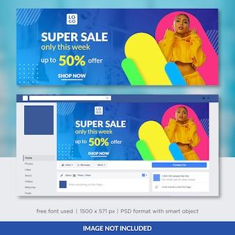Modello di copertina di facebook di vendita di moda